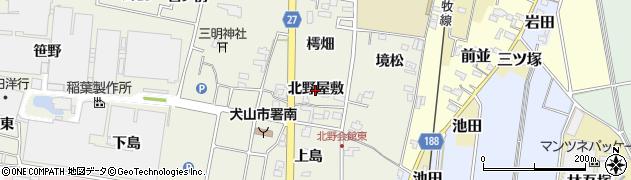 愛知県犬山市羽黒新田(北野屋敷)周辺の地図