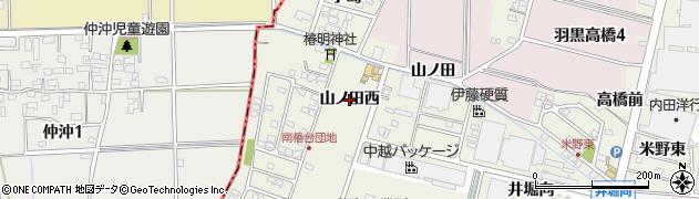 愛知県犬山市羽黒新田(山ノ田西)周辺の地図