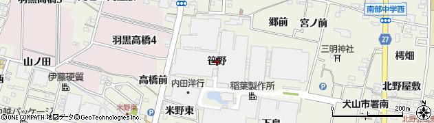 愛知県犬山市羽黒新田(笹野)周辺の地図