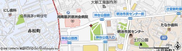 神奈川県藤沢市辻堂神台周辺の地図