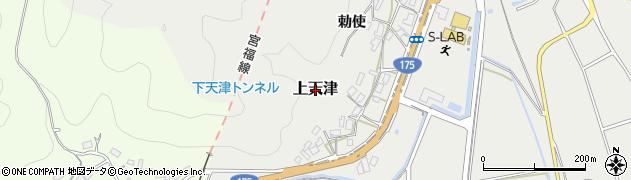 京都府福知山市上天津周辺の地図