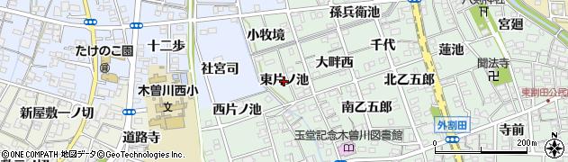愛知県一宮市木曽川町外割田(東片ノ池)周辺の地図