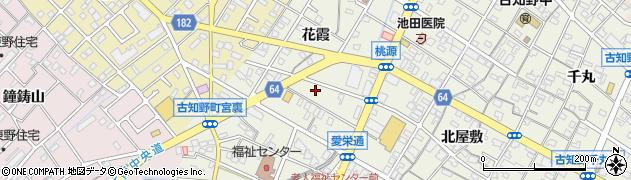 愛知県江南市古知野町(花霞)周辺の地図