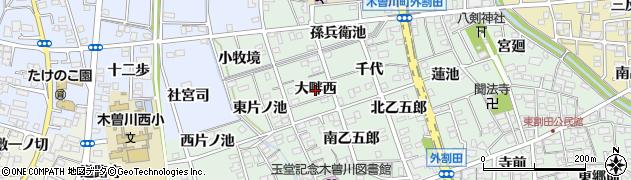 愛知県一宮市木曽川町外割田(大畔西)周辺の地図