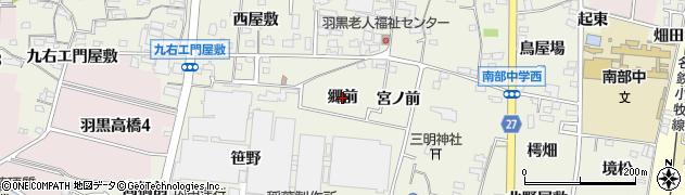愛知県犬山市羽黒新田(郷前)周辺の地図