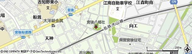 愛知県江南市宮後町(八幡)周辺の地図