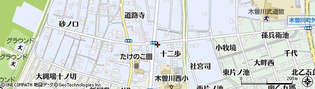 愛知県一宮市木曽川町里小牧(西十二歩)周辺の地図