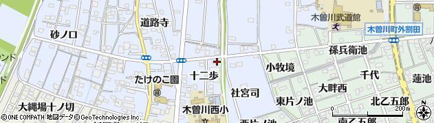 愛知県一宮市木曽川町里小牧(東十二歩)周辺の地図