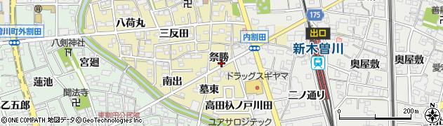 愛知県一宮市木曽川町内割田(祭勝)周辺の地図