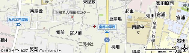 愛知県犬山市羽黒新田(灸仕場)周辺の地図