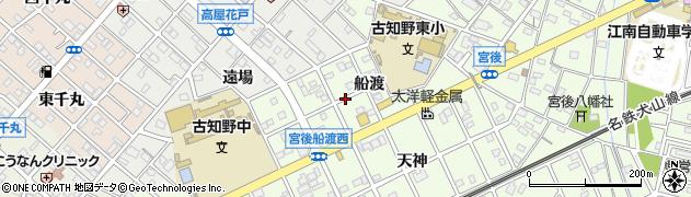 愛知県江南市宮後町(船渡)周辺の地図