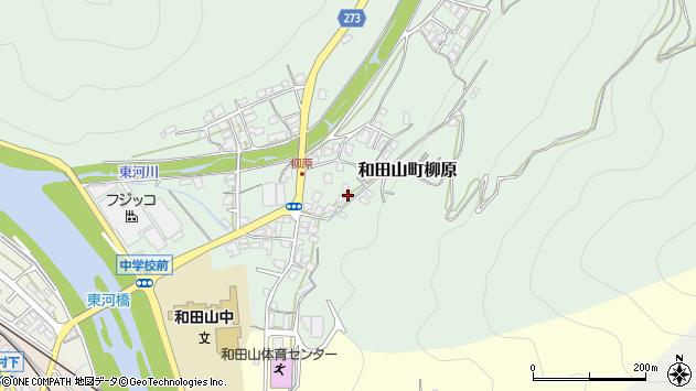 〒669-5212 兵庫県朝来市和田山町柳原の地図