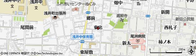 愛知県一宮市浅井町大日比野(東出)周辺の地図
