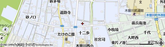 愛知県一宮市木曽川町里小牧(北十二歩)周辺の地図