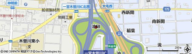 愛知県一宮市大毛(池田)周辺の地図