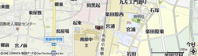 愛知県犬山市羽黒新田(畑田)周辺の地図