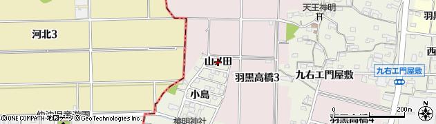 愛知県犬山市羽黒(山ノ田)周辺の地図
