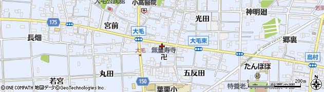 愛知県一宮市大毛(東郷)周辺の地図