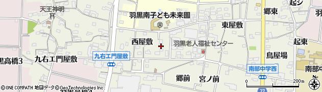愛知県犬山市羽黒新田(中屋敷)周辺の地図