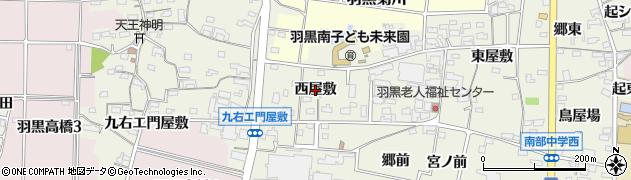 愛知県犬山市羽黒新田(西屋敷)周辺の地図