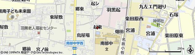 愛知県犬山市羽黒新田(起東)周辺の地図