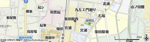 愛知県犬山市楽田原西周辺の地図