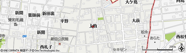 愛知県一宮市浅井町小日比野(上牧)周辺の地図