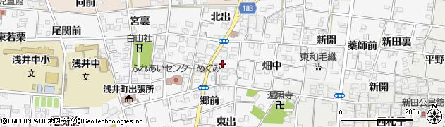 愛知県一宮市浅井町前野(郷中)周辺の地図