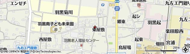 愛知県犬山市羽黒新田(東屋敷)周辺の地図