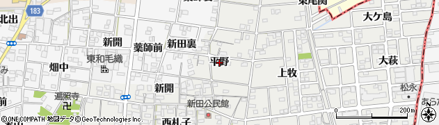 愛知県一宮市浅井町小日比野(平野)周辺の地図