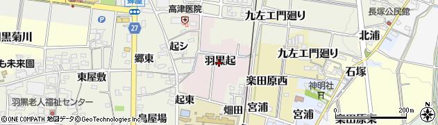 愛知県犬山市羽黒起周辺の地図