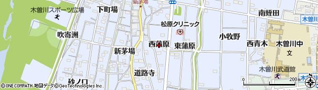 愛知県一宮市木曽川町里小牧(西蒲原)周辺の地図