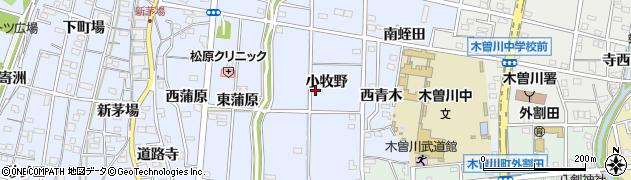愛知県一宮市木曽川町里小牧(小牧野)周辺の地図
