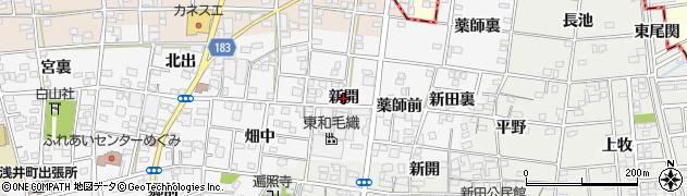 愛知県一宮市浅井町前野(新開)周辺の地図