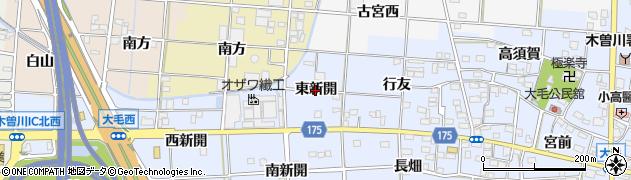 愛知県一宮市大毛(東新開)周辺の地図
