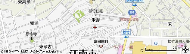 愛知県江南市松竹町(米野)周辺の地図