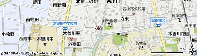 愛知県一宮市木曽川町黒田(寺西)周辺の地図