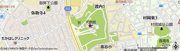天嶽院周辺の地図