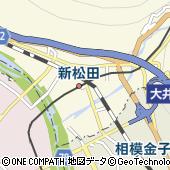 小田急電鉄松田変電所