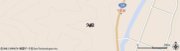 鳥取県三朝町(東伯郡)久原周辺の地図