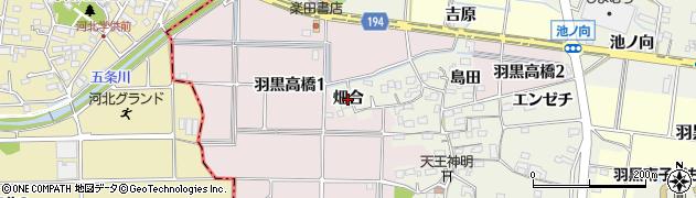 愛知県犬山市羽黒(畑合)周辺の地図