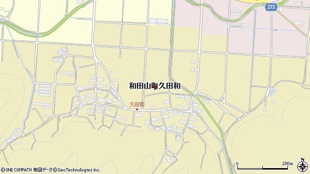 〒669-5228 兵庫県朝来市和田山町久田和の地図