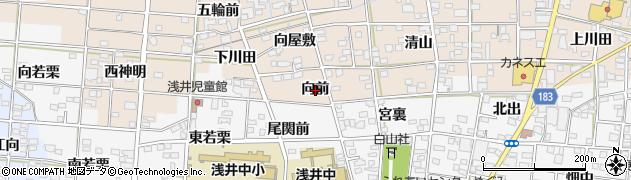 愛知県一宮市浅井町尾関(向前)周辺の地図
