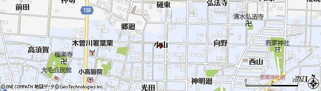 愛知県一宮市大毛(小山)周辺の地図