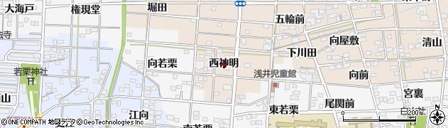 愛知県一宮市浅井町尾関(西神明)周辺の地図