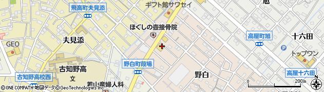 愛知県江南市野白町(葭場)周辺の地図