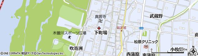 愛知県一宮市木曽川町里小牧(下町場)周辺の地図