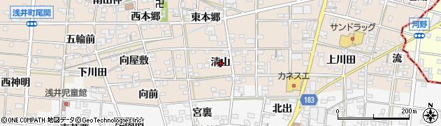 愛知県一宮市浅井町尾関(清山)周辺の地図