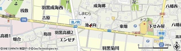 愛知県犬山市羽黒(池ノ向)周辺の地図
