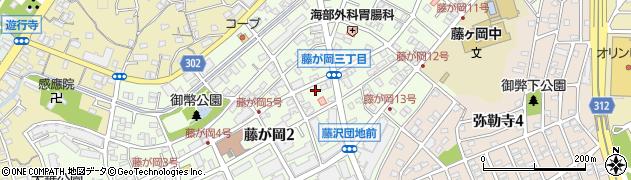 神奈川県藤沢市藤が岡周辺の地図